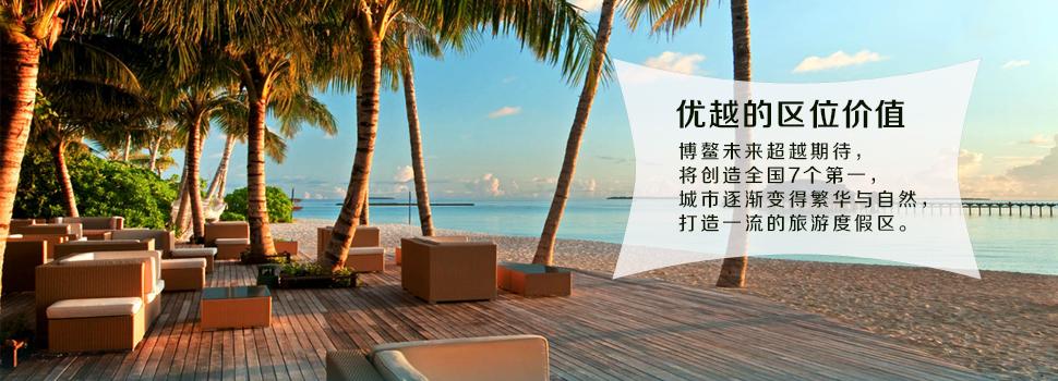 椰风海岸区位价值