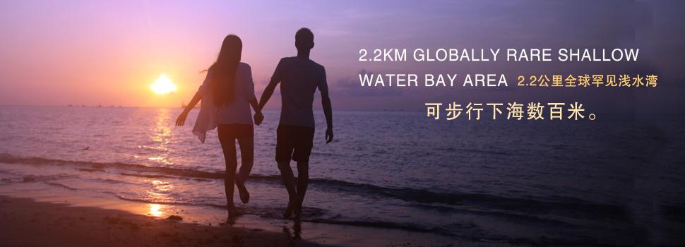 博鳌金湾2.2公里海岸