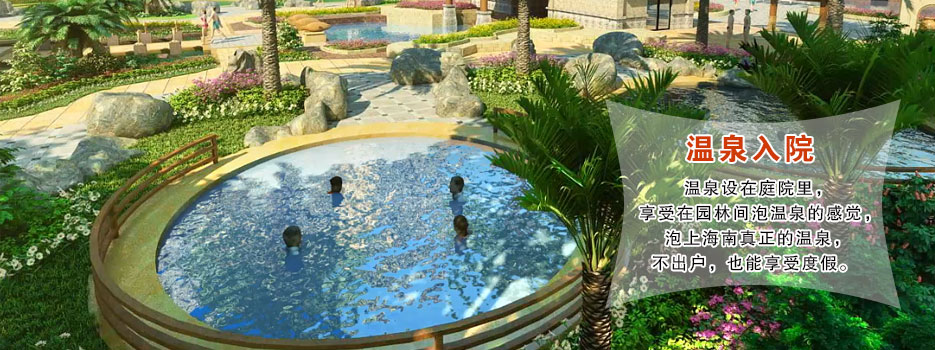 温泉池立面设计图