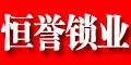琼海信息网-海南省琼海市综合生活分类信息第一门户网