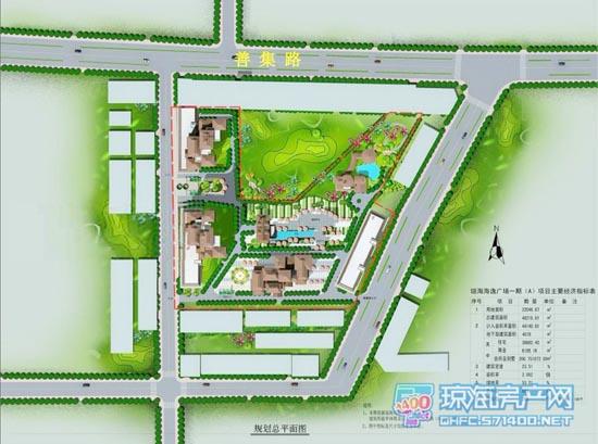 海逸广场平面图