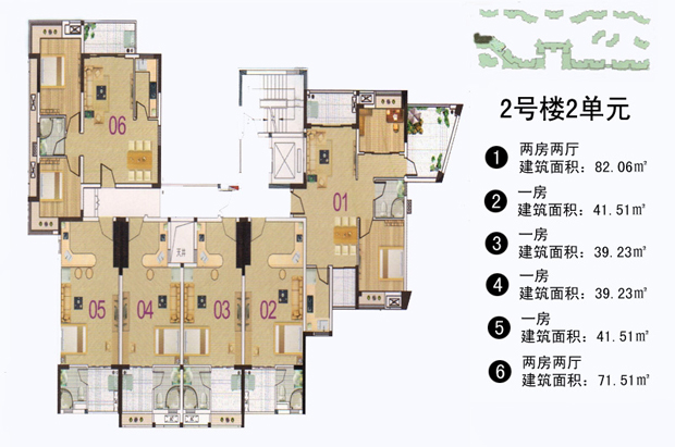两单元式多层住宅设计图