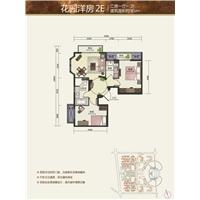 2室1厅1卫  85平米