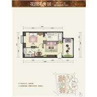 1室2厅1卫  70平米