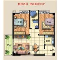 2室2厅1卫  65平米