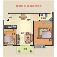 2室2厅1卫  68平米