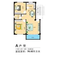 2室2厅1卫  76.82平米