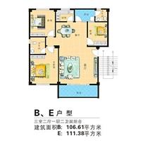 3室2厅2卫  111.38平米
