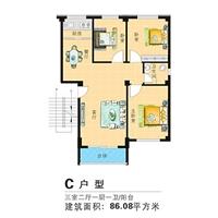 3室2厅1卫  86.88平米