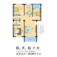 3室2厅2卫  93.89平米