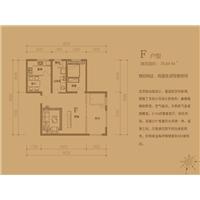 2室1厅1卫  78.69平米