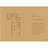 3室2厅1卫  133.69平米