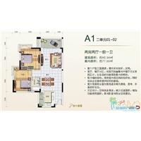 2室2厅1卫  92.54平米
