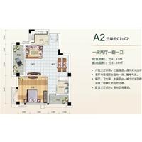 1室2厅1卫  61.97平米