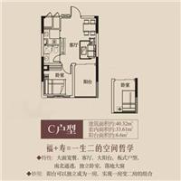 1室1厅1卫  40.32平米