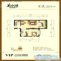1室2厅1卫  62.3平米