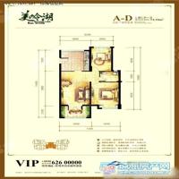 2室2厅1卫  73.7平米