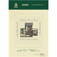 1室2厅1卫  46.79平米