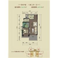 1室2厅1卫  65.63平米