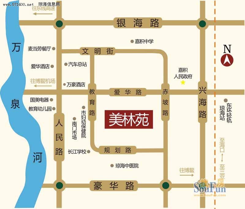 美林苑规划图:; 海南琼海