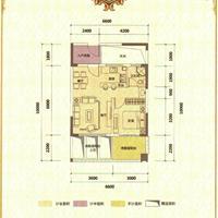 1室2厅1卫 52.09平米