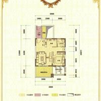 1室1厅1卫  57.6平米