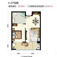 1室1厅1卫  62.58平米