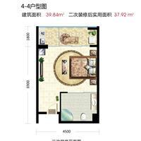 1室1厅1卫  39.84平米