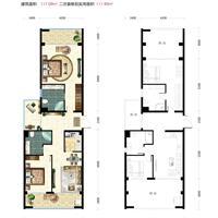2室2厅1卫  117.09平米