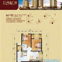 2室2厅1卫  77.96平米