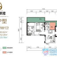2室1厅1卫  63.62平米