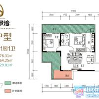 2室2厅1卫  78.31平米