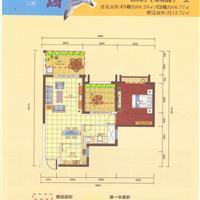 1室2厅1卫  68.59平米