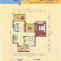 1室2厅1卫  76.35平米