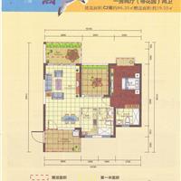 1室2厅2卫  86.35平米