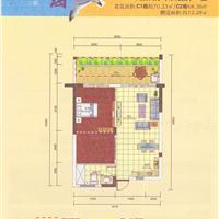 2室2厅1卫  70.23平米