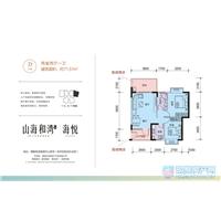 2室2厅1卫  71.51平米