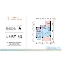1室2厅1卫  57.2平米