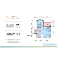 1室2厅1卫  58.97平米