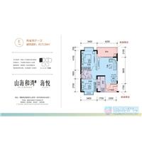 2室2厅1卫  72.59平米