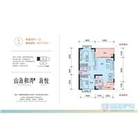 2室2厅1卫  77.92平米