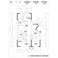 2室1厅1卫  71.51平米