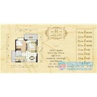 1室1厅1卫 58.27平米