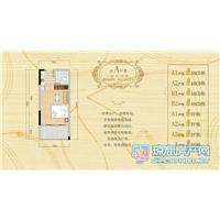1室1厅1卫 37.2平米
