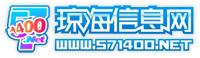 琼海信息网_logo