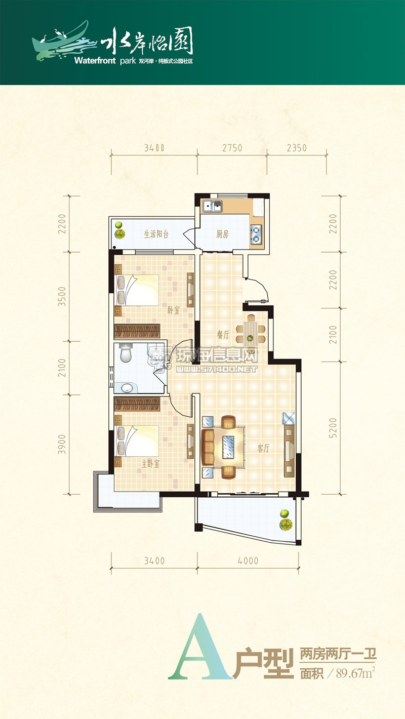 设计图分享 70平方两室一厅设计图  设计图  二楼三房一厅设计图 宽