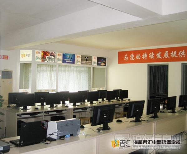 班网站后台开发班室内设计师班  建筑工程设计师考前辅导班影视后期