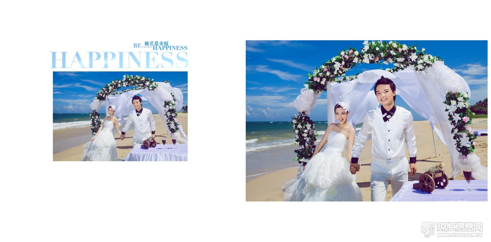 携手走进幸福殿堂,海岛婚礼策划